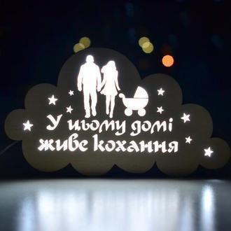 Светильник из дерева для семьи