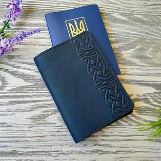 Обкладинка на паспорт синьо-бірюзовий кельтський вузол