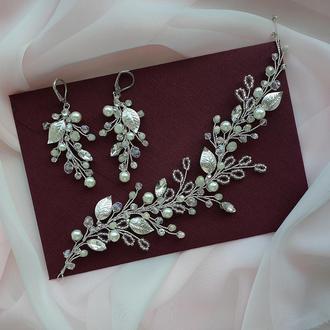 Комплект украшений для невесты, свадебные украшения веточка и серьги , веточка в прическу