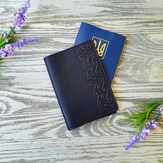 Обкладинка на паспорт темно-синій кельтський вузол