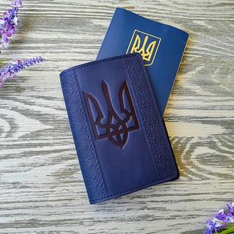 Обкладинка на паспорт синій тризуб і вишиванка