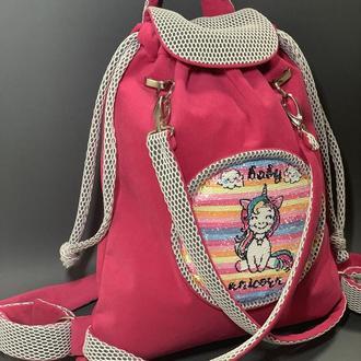 Детский рюкзак для девочки Единорог Смайлик