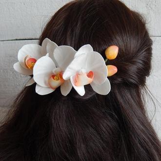 Гребень (заколка) с белыми орхидеями