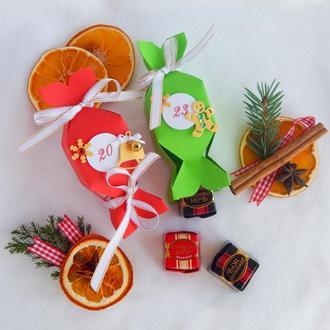 Новогодний Календарь Адвент календарь Календарь сюрпризов Гирлянда из конфет