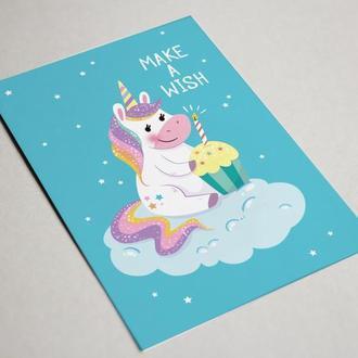"""Поздравительная открытка """"Единорог Make a wish"""""""