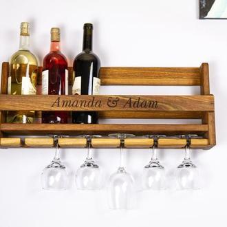 Винная полка настенная с держателями для бокалов, подарок на новоселье, подарок жене, полка на кухню