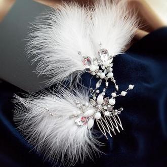 Крылья ангела - гребень и серьги с перьями марабу, бесплатная доставка