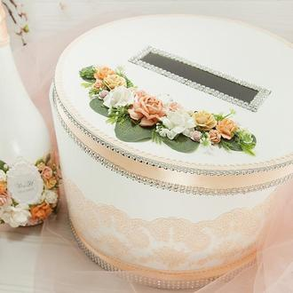 Сундук для денег персиковый / Скриня для грошей персикова / Коробка весільна / Для свадьбы