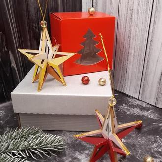 """Объемные новогодние игрушки на елку 3D  """"Звездочки огненные"""" (2шт в упаковке)"""