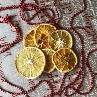 Сушеные фрукты - Апельсин