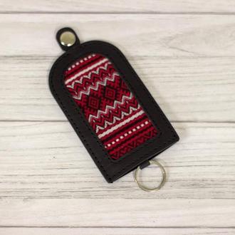 Кожаная ключница для длинных ключей. Карманная ключница из кожи. Украинский сувенир.
