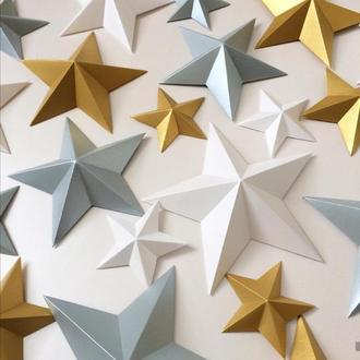Сет из звезд