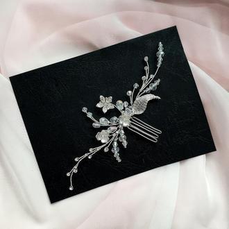 Свадебное украшение для волос, веточка в прическу, свадебная заколка, украшения в прическу, гребешок