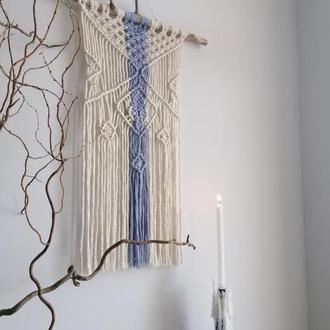 Красивый бело-голубой макраме декор, настенный декор