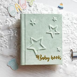 Бебібук для мальчика. Мамин дневник. В наличии
