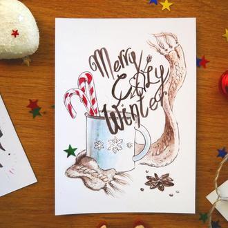 """Открытка """"Merry Cozy Winter"""""""