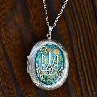 Сталевий медальйон герб України в стилі стімпанк (без повтору, в наявності 1 шт.)