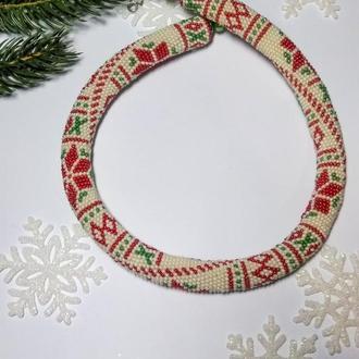 Рождественский жгут