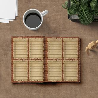 Ежедневник «Motivational Notebook»