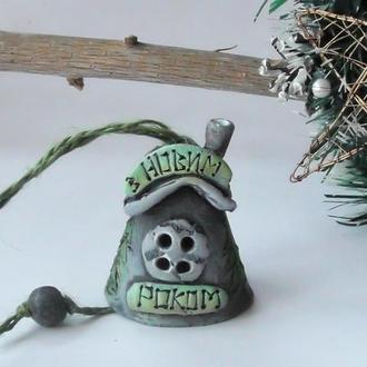 Колокольчик на елку дзвоник З Новим Роком подвеска