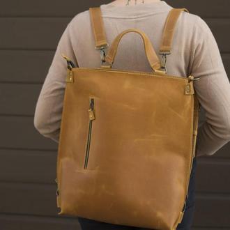 Кожаный женский рюкзак-трансформер жетлый