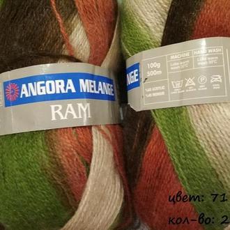 Пряжа ′Angora Ram′