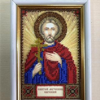 Икона вышитая бисером в багете Святой Мученик Евгений