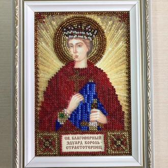 Икона вышитая бисером в багете Святой Благоверный Эдуард Король - Страстотерпец