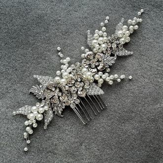 Свадебное украшение для волос, гребешок в прическу, украшение в прическу невесте, заколка веточка