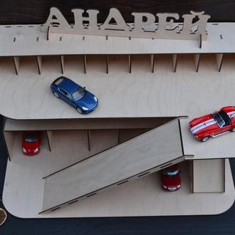 Многоуровневая именная деревянная парковка, гараж для машинок,Паркинг машинок, парковка