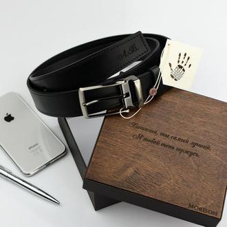 Классический ремень Ремень под брюки Подарок мужчине Подарок мужу Кожаный именной ремень