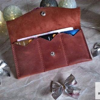 Кожаный женский кошелек Клатч Конверт RUBAKHA Коньяк В подарочной картонной упаковке С Гравировкой