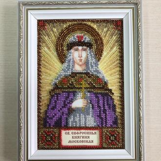 Икона вышитая бисером в багете Святая Евфросинья Княгиня Московская