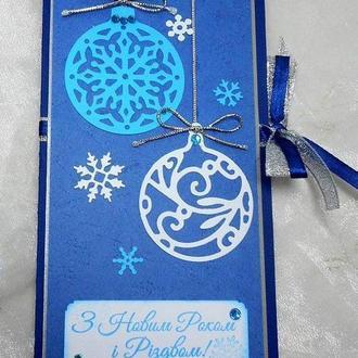 Стильна новорічна листівка