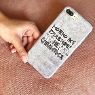 Чехлы для смартфона с индивидуальным дизайном