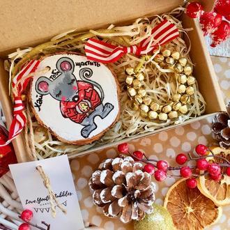 Подарок на Новый Год «Хай тобi щастить!»