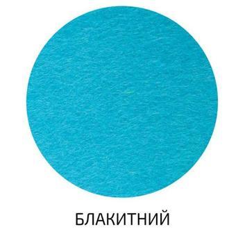 Фетр поделочный (полиэстер) 180г/м2 29,7*42см Rosa Talent A3-H0**_голубой