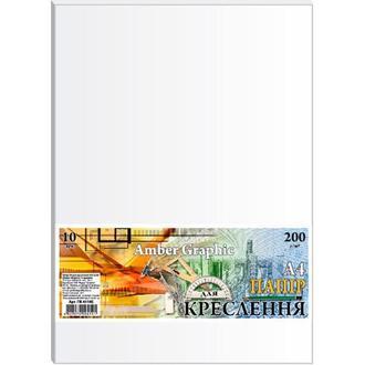 Бумага для черчения А4 10л. 200г/м Офорт Amber Graphic в пакете ПК4310Е
