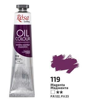Краска масляная ROSA Gallery 45мл 32601**_маджента стойкая (3260119)