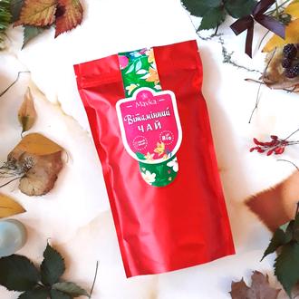 Подарочный чай Витаминный для иммунитета. Подарунковий чай