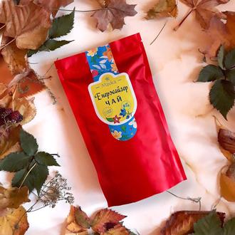 Карпатский чай тонизирующий «Энерджайзер». Тонізуючий чай подарунковий