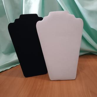 Подставка для бижутерии белая из кожзама.