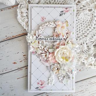 Листівка весільна