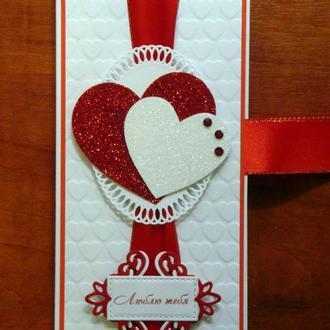 """Шоколадница ко дню Святого Валентина """"Люблю тебя"""""""