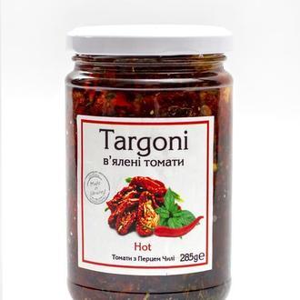 """В'ялені томати """"Hot"""" TM Targoni. 285 г. Вяленые помидоры."""