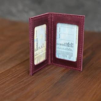 Обложка на две карты Винтажная кожа цвет Бордо