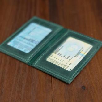 Обложка на две карты Винтажная кожа цвет Зеленый