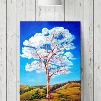Холм одного дерева