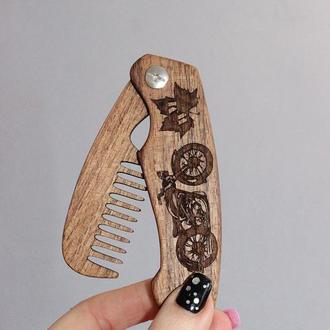 Деревянная складная расческа для бороды Байк
