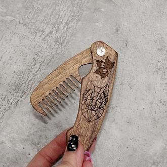 Деревянная складная расческа для бороды Волк